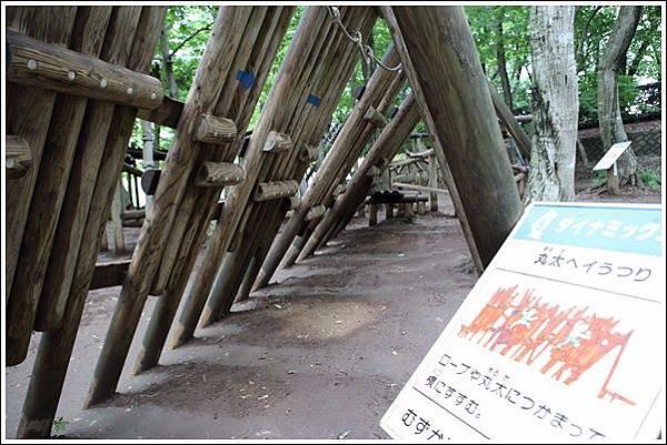 愛徒生公園 (45)