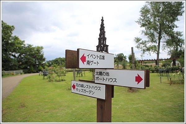 愛徒生公園 (74)