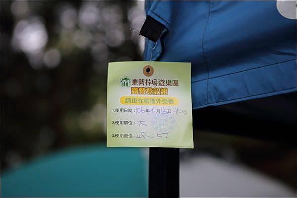 東勢林場 (6)