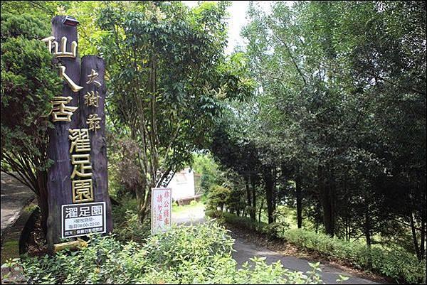 東勢林場 (21)