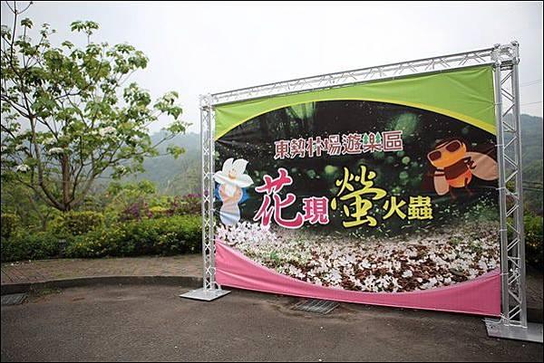 東勢林場 (26)