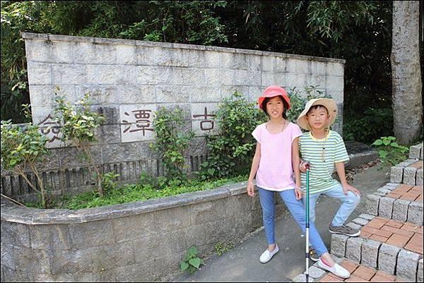 劍潭古道 (4)