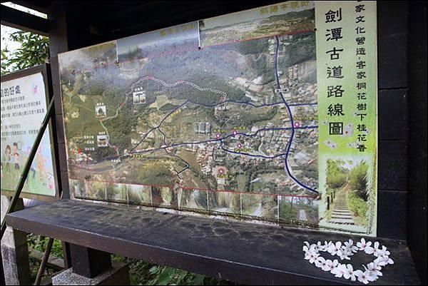 劍潭古道 (6)