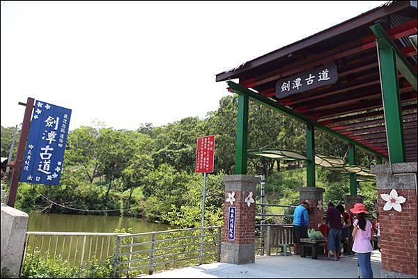 劍潭古道 (5)