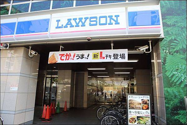 東橫INN新宿歌舞伎町 (10)