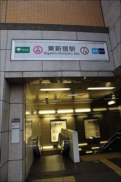 東橫INN新宿歌舞伎町 (11)