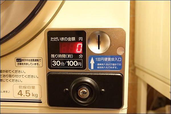 東橫INN新宿歌舞伎町 (26)