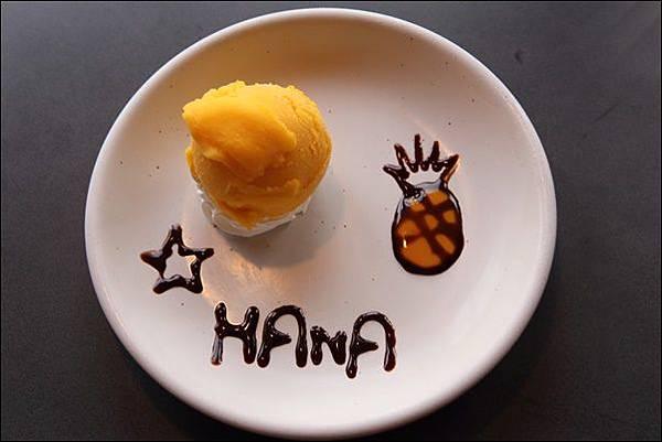 HANA燒肉 (11)