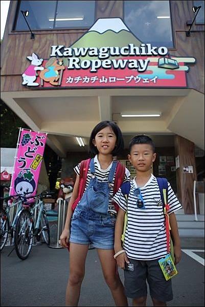 天上山公園纜車 (4)