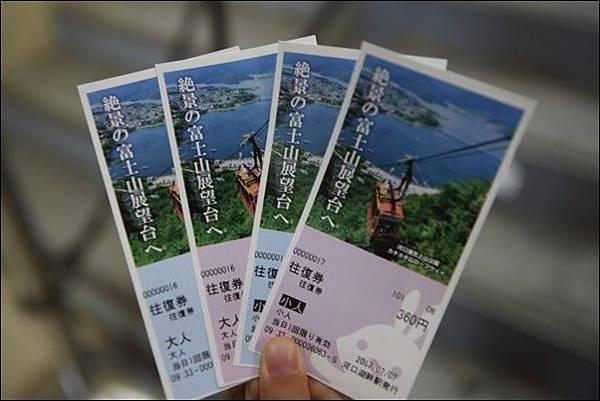天上山公園纜車 (40)