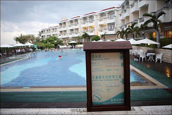 墾丁福容飯店 (37)