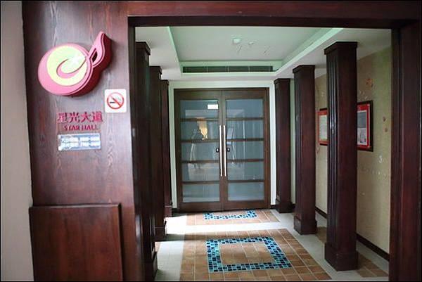 墾丁福容飯店 (64)