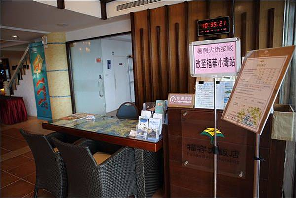 墾丁福容飯店 (82)