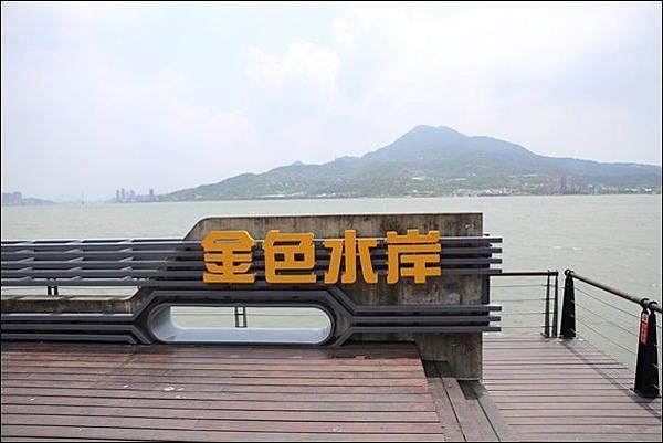 淡水之旅 (30)
