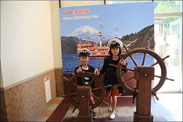 箱根海賊船 (4)