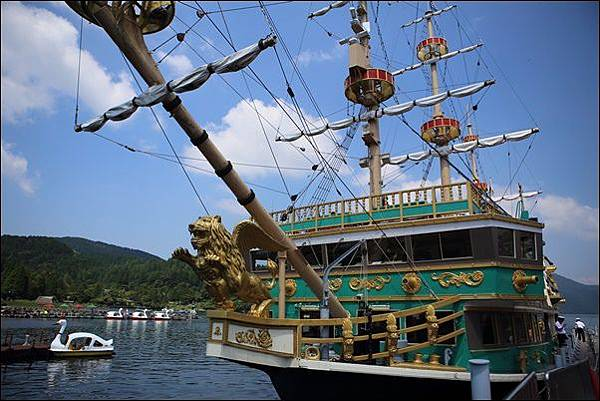 箱根海賊船 (20)