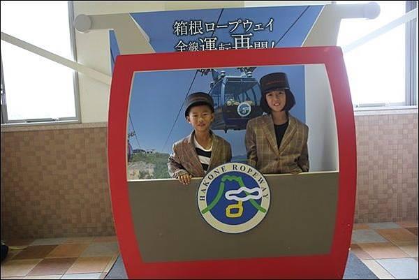 箱根空中纜車 (2)