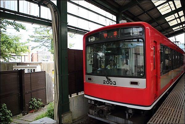 箱根登山電車 (1)