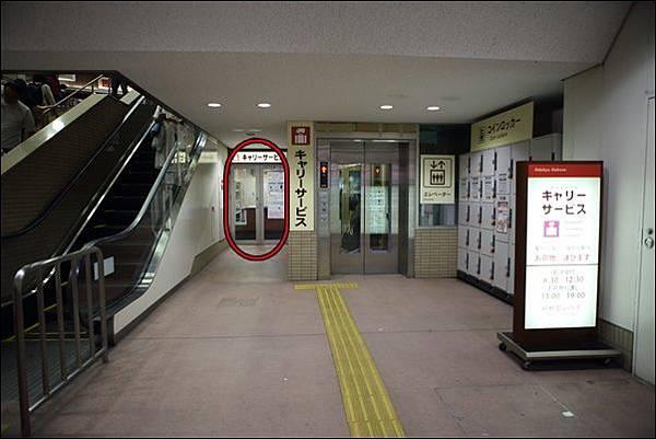 箱根登山電車 (7)