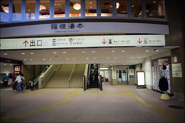 箱根登山電車 (6)