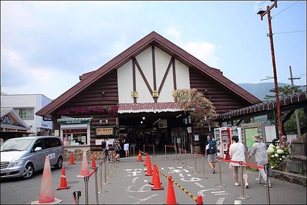 箱根登山纜車 (6)