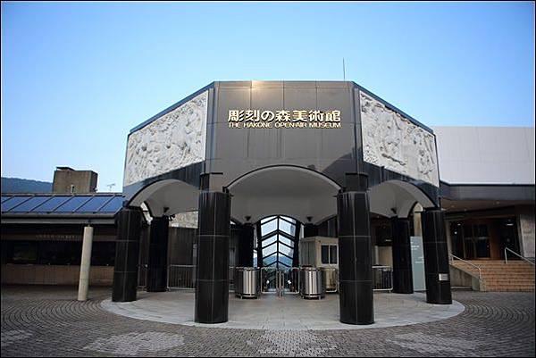 雕刻之森美術館 (1)