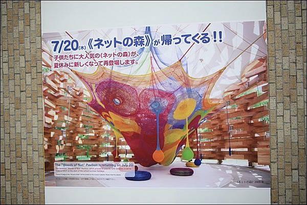 雕刻之森美術館 (24)