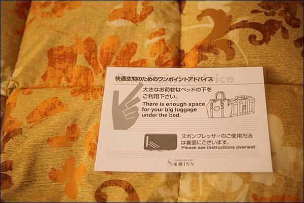 東橫INN湘南鎌倉藤澤站北口 (5).jpg