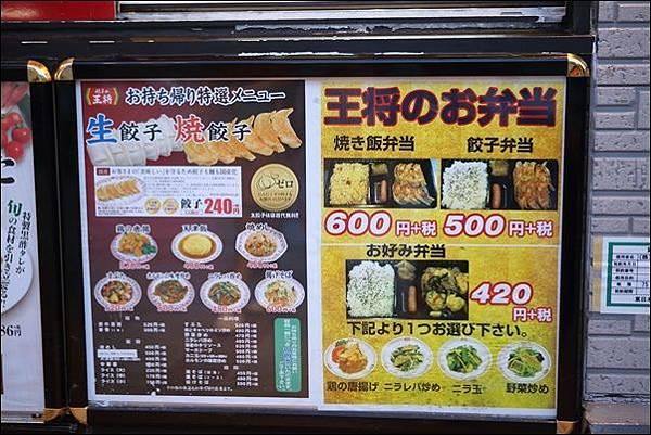 東橫INN湘南鎌倉藤澤站北口 (9).jpg