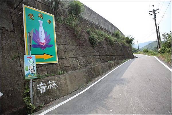 風山雅筑露營區 (2).jpg