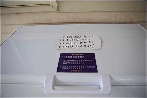 日月松林露營區 (38).jpg