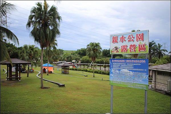 烏山頭水庫親水公園 (2).jpg