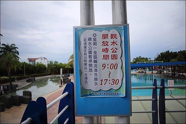 烏山頭水庫親水公園 (14).jpg