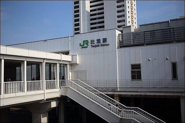 辻堂站 (1).jpg