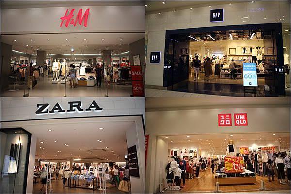 Terrace Mall湘南 (3).jpg