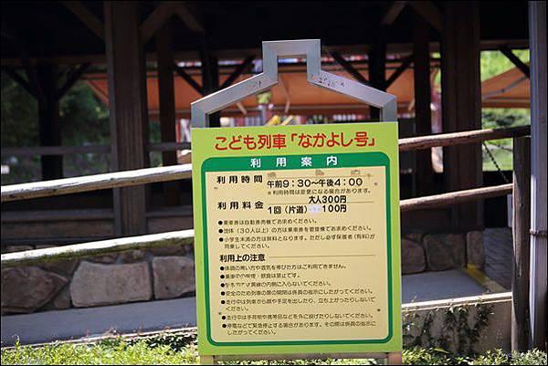 小田原こどもの森公園 (23).jpg