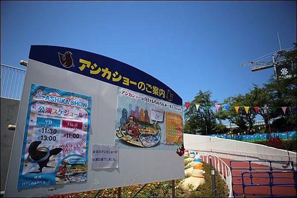 京王讀賣樂園 (66).jpg