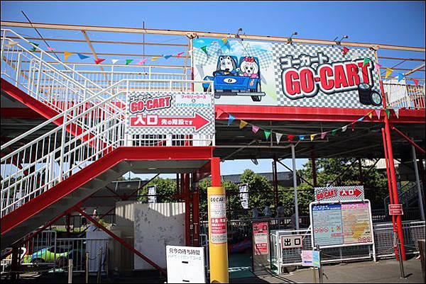 京王讀賣樂園 (75).jpg