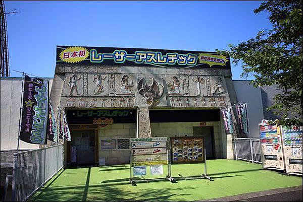 京王讀賣樂園 (84).jpg