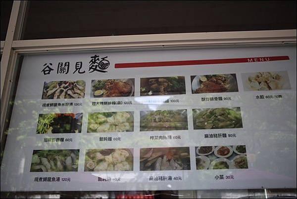 谷關溫泉區 (25).jpg
