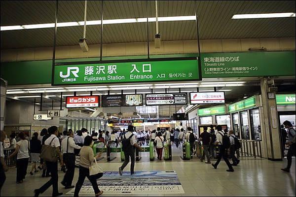 鎌倉 (2).jpg