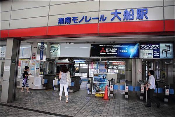 鎌倉 (6).jpg
