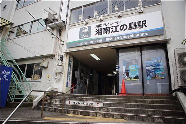 鎌倉 (12).jpg