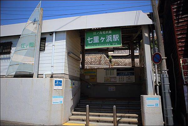 鎌倉 (24).jpg