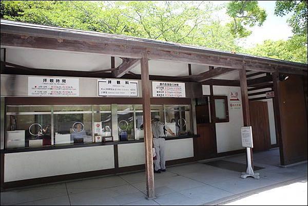鎌倉 (49).jpg