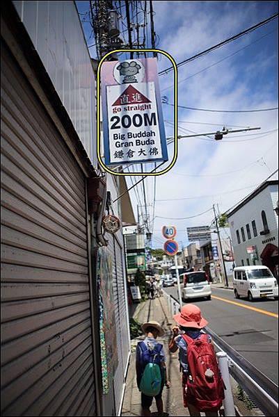 鎌倉 (47).jpg