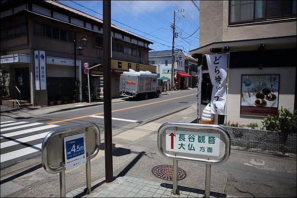鎌倉 (43).jpg