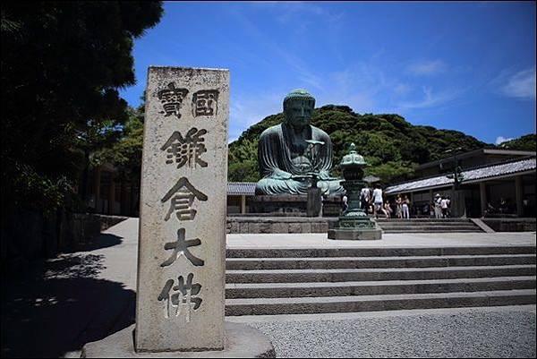 鎌倉 (53).jpg