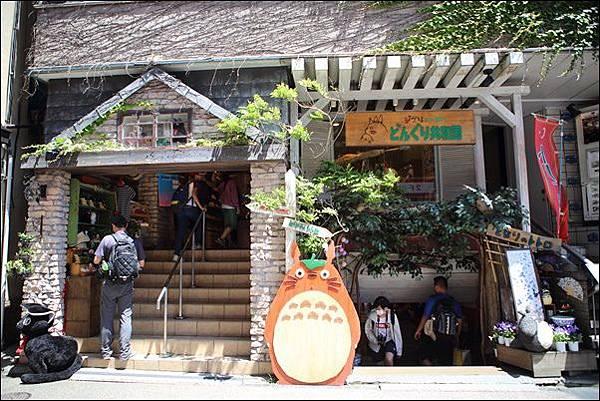 鎌倉 (65).jpg