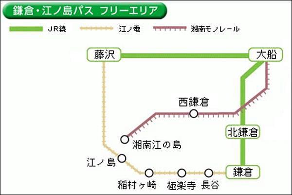 鎌倉 (74).jpg